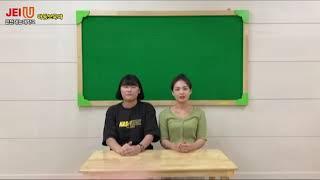 인천재능대학교 아동보육과로 오세요!