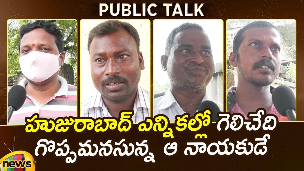 Download Huzurabad By-Election Public Talk | Etela Vs CM KCR | TRS Vs BJP | Telangana Politics | Mango News