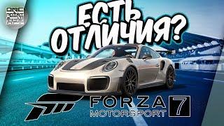 forza Motorsport 7 - Поиграл на XBOX ONE X / Где отличия от FM6? (Gamescom 2017)