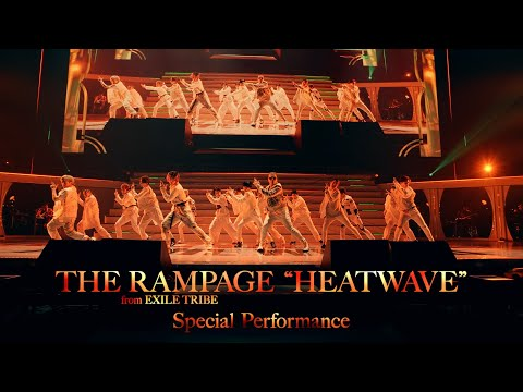 THE RAMPAGE from EXILE TRIBE / HEATWAVE (Special Performance)