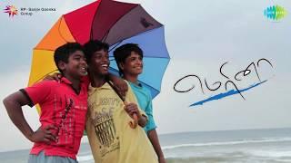 Marina   Vanakkam Chennai song