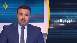 🇾🇪 ماوراء الخبر - ما أبعاد التوتر في محافظة عدن اليمنية؟