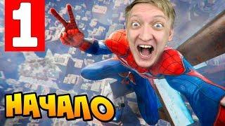 ЧЕЛОВЕК-ПАУК 2018 - МСТИТЕЛИ ПРОДОЛЖАЮТСЯ! УГАРАЕМ, ИГРАЕМ, ОБЩАЕМСЯ! | Spider-Man (2018) #1