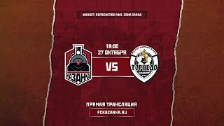 Lok. Moscow 2 vs Torpedo Vladimir full match