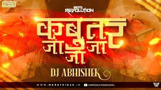 Kabootar Ja Ja Ja Remix | DJ Abhishek | Trending Mix | कबूतर जा | Beatz Revolution EP5 | Marathi DJs