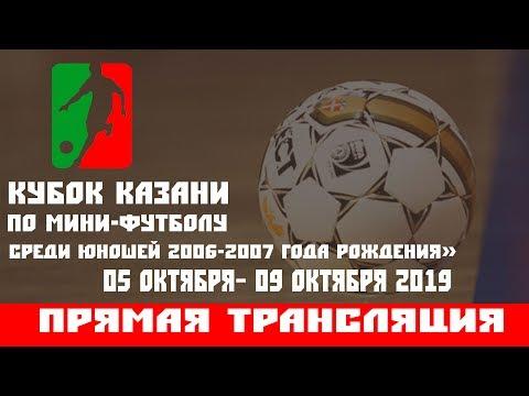 Турнир по мини-футболу«КУБОК