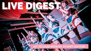【A-MUSE】1ST RELEASE MISSION: Sydney Edition 【27.03.21】LIVE DIGEST