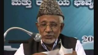 (1/3) Ahmadiyya: Moulvi Umar Sb at Khilafath Centenary Celebrations Bangalore 2008