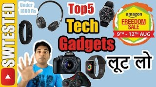 Top 5 Best Buy in Tech Gadgets Category Amazon Freedom Sale 2018 9th to 12th August