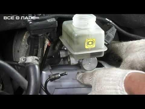 7  Замена главного тормозного цилиндра