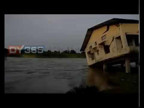 Flood || Assam || Lower Assam