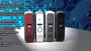 Беспроводной видеоглазок на дверь с видеонаблюдением: камера для металлической входной конструкции