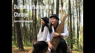 Damai Bersama MU - Chrisye (Cover) Uyau Moris