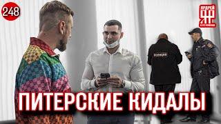ЖЁСТКИЙ ОБМАН в АВТОСАЛОНЕ - полиция ОБЭП ОЭБиПК и закрытие салона