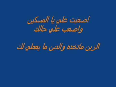 عبد الرحمان المجدوب. abderahman almajdob