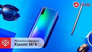 Розпакування смартфона Xiaomi Mi 9