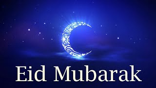 Eid Mubarak Arabic Song 2017
