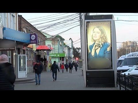 Суспільне Суми: Виконком Сум два роки не затверджує правила розміщення зовнішньої реклами