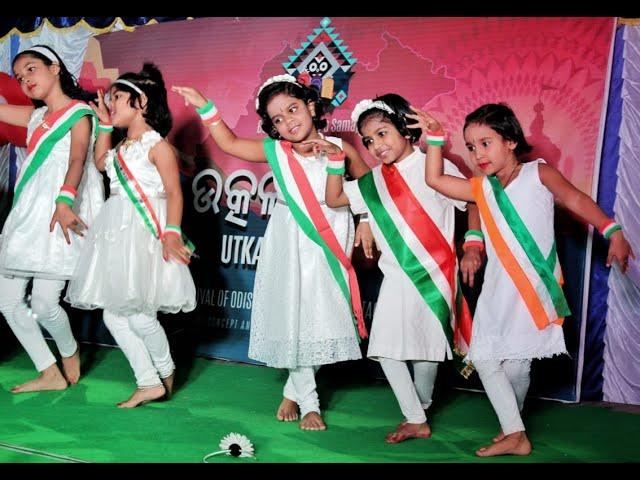 Ei Desha Ei Mati - Odia Patriotic Song | Odishi Dance Group performance / 26 January / 15 August