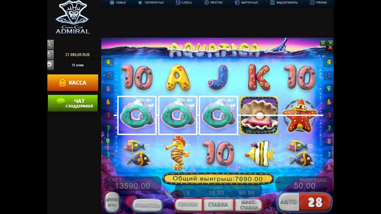 admiral casino slot