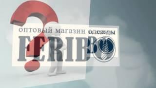 Поставщик одежды(, 2013-10-06T16:43:05.000Z)