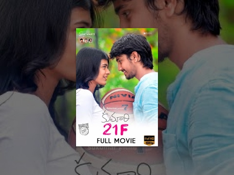 Kumari 21F Telugu Full Movie HD - Raj...