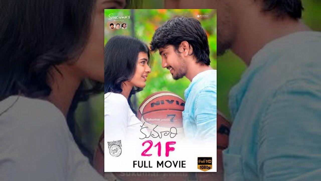 Download Kumari 21F Telugu Full Movie HD - Raj Tarun, Hebah Patel | Devi Sri Prasad, Sukumar