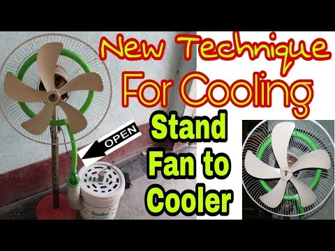 How to make stand fan to cooler with new technique   स्टैंड फैन को कूलर कैसे बनाएं