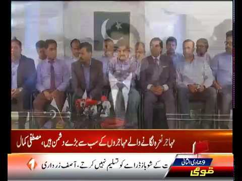 12 members of MQM-Pakistan will soon join PSP, claims Kamal