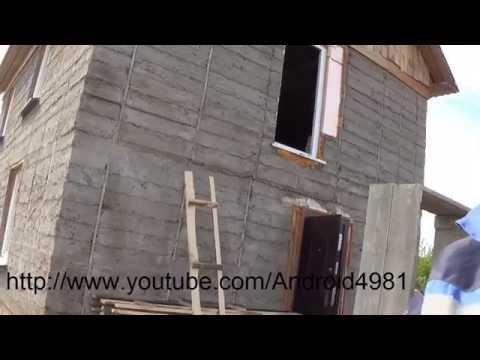 видео: Как построить дом. НАЧАЛО!!! из Арболита (опилкобетона)
