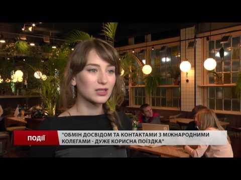 24 Канал: Молоді режисери України підбили підсумки роботи на 69-му Каннському кінофестивалі