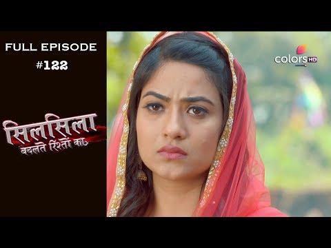 Silsila Badalte Rishton Ka – 20th November 2018 – सिलसिला बदलते रिश्तों का  – Full Episode