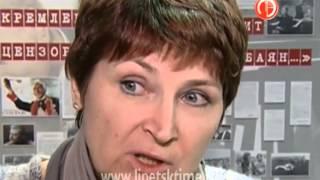 Фестиваль ''Сталкер'' в Липецке открылся показо...