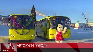 видео Требуется педагог дополнительного образования в Нижнем Новгороде