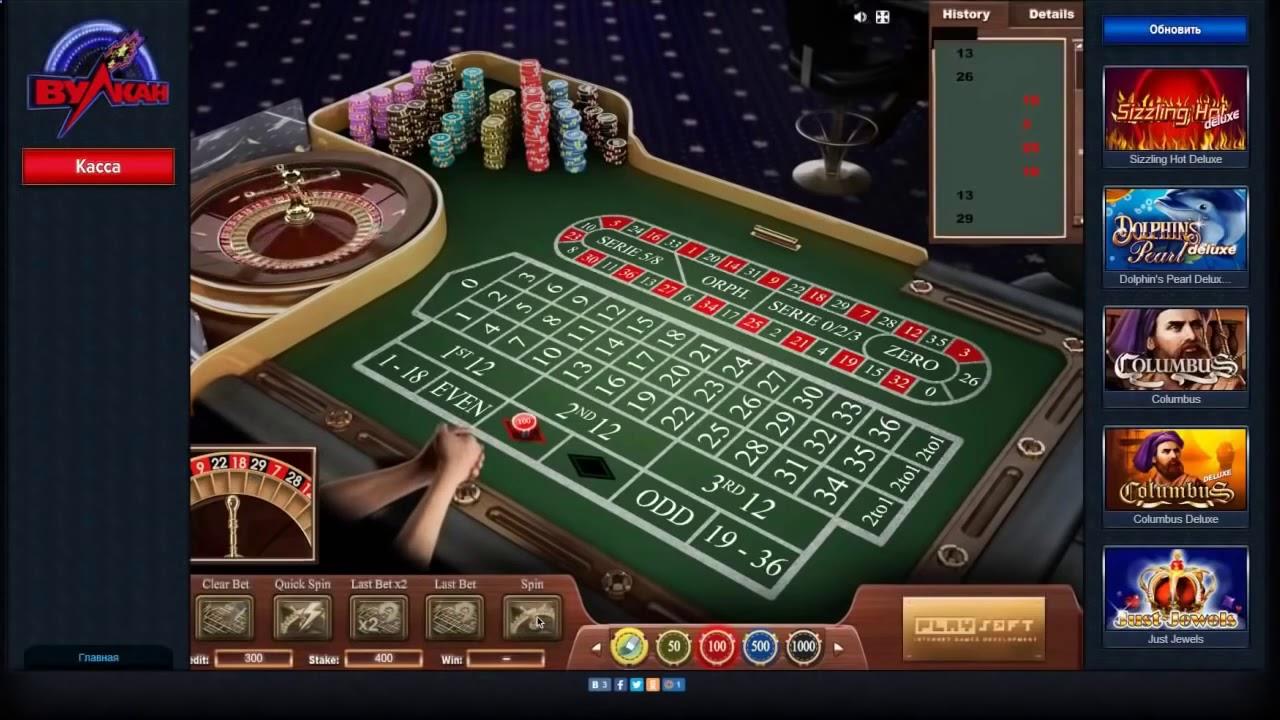 в бонусах на как заработать казино