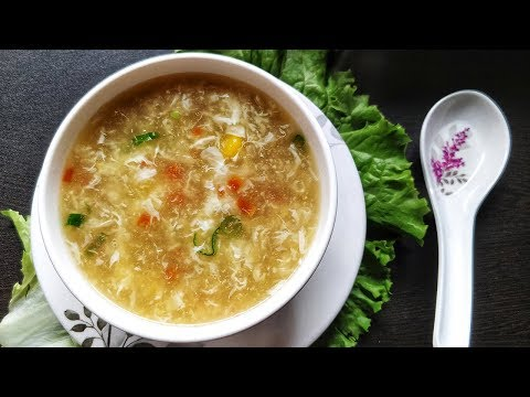★ Veg Sweet Corn Soup Restaurant Style | How to make Soup | Soup Recipes @ Guru's Cooking