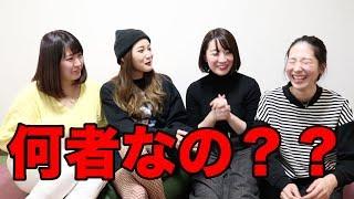 衝撃の新メンバー!!大塚びるって何者なの??? 大塚びる 検索動画 25