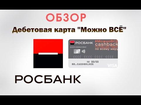 Кредит у частного лица в никополе