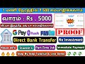 Rs. 5000/day Online Part Time Job Tamil | No Investment | Work From Home Mobile Job |Earn ₹2500/Hour