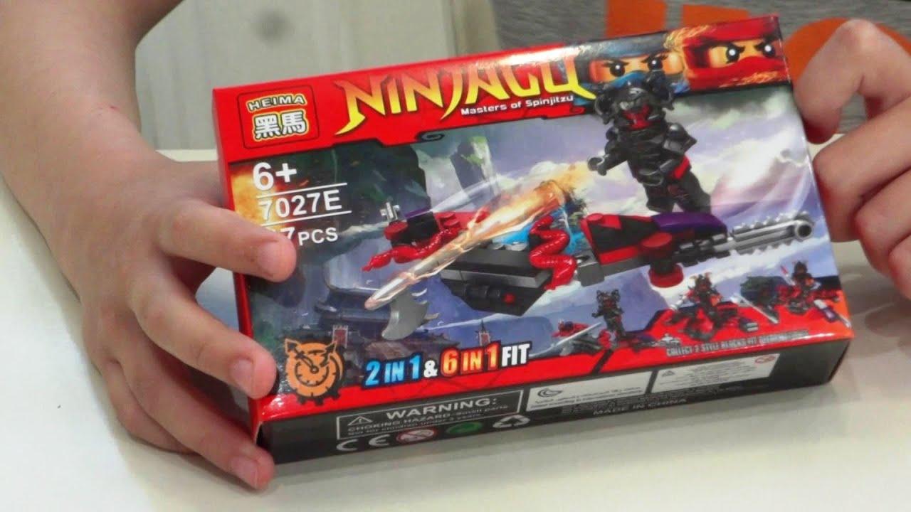 Обзор маленького набора Ninjago 7027Е | Аналог LEGO Лего ...