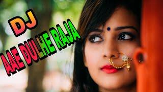 Best Dj Mix- Gori Khol Darwaja | Hum kisi se kam nahi | Alka yagnik, Udit Narayan | 2019 New Dj mix