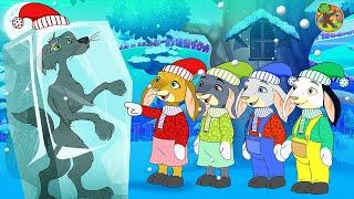 Волк и семеро козлят Новогоднее приключение KONDOSAN На русском смотреть сказки для детей 2019