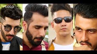 بامداد خوش - جریان دیدار سه تن از نابترین های جشنواره سیزدهم ستاره افغان از کشور تاجکستان