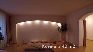 Купить 4 к  квартиру  ул  Шпалерная 42  Санкт Петербург | АЛЕКСАНДР Недвижимость