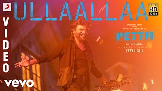 Petta (Telugu) - Ullaalla Video | Rajinikanth | Anirudh Ravichander