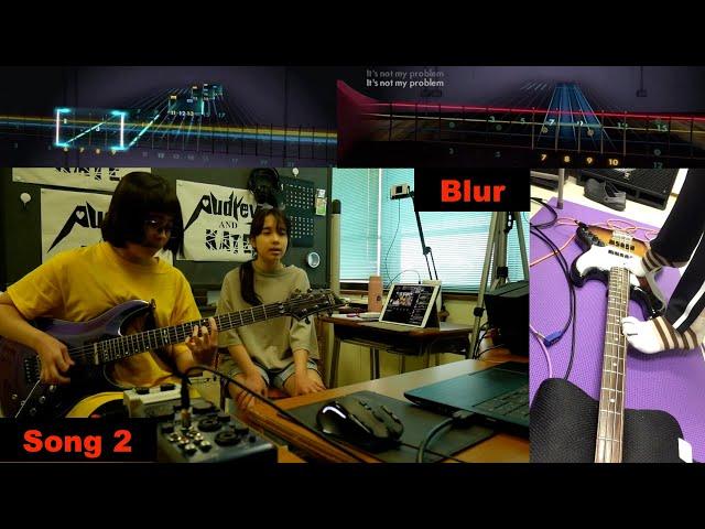 #Rocksmith - #blur - song 2  - guitar + foot bass #同時プレイ