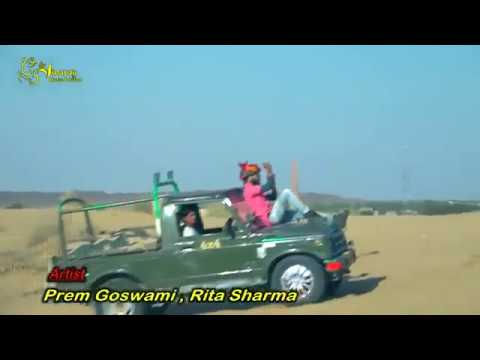 Prajapat Ro Tharko //Prajapati Super hit Song 2018//Laxman Prajapat