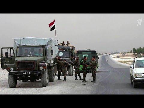 Правительственные войска Сирии