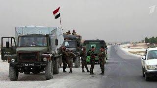 Правительственные войска Сирии занимают все новые города.