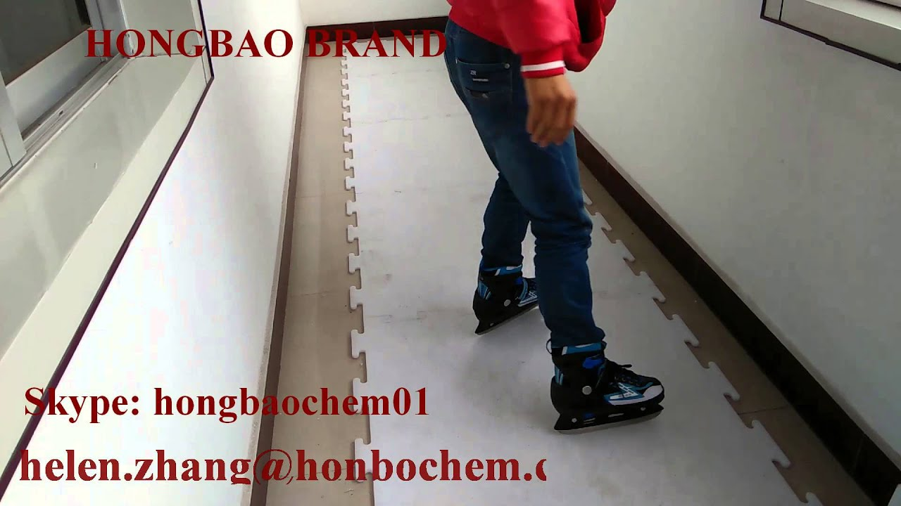 hongbao brand synthetic ice rink 带字幕 youtube